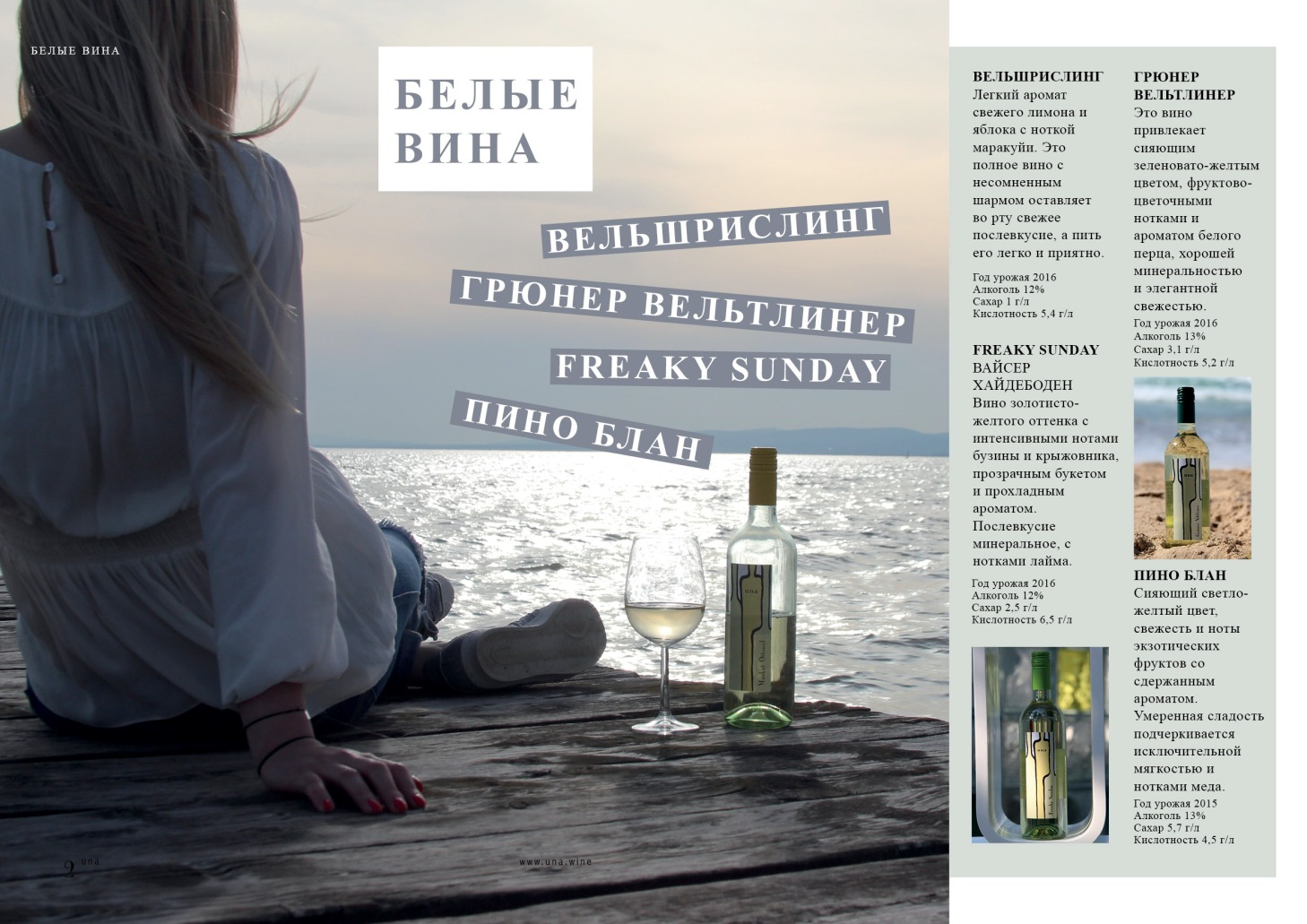 2017_una_katalog-ru-2-3